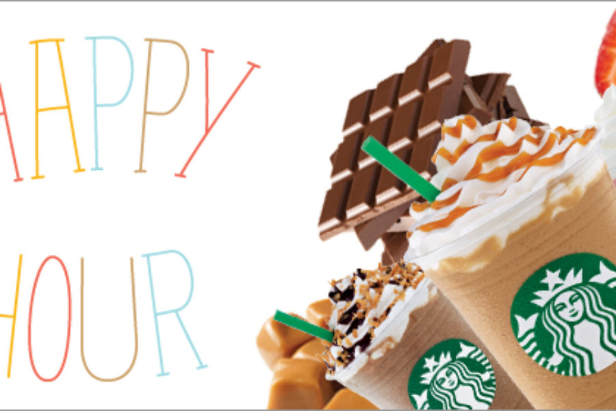gift card Starbucks